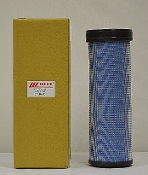 HIFI Filter SA16203 for KOBELCO Part# YN11P01013P1/ YN02P00001-3